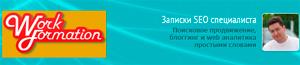 блог-максима-довженко