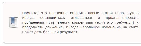 выделение текста
