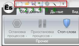 начало работы с программой базовые кнопки