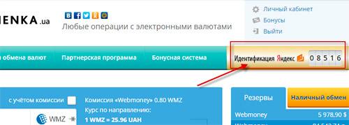 Что выбрать: Qiwi, Яндекс Деньги или Webmoney?