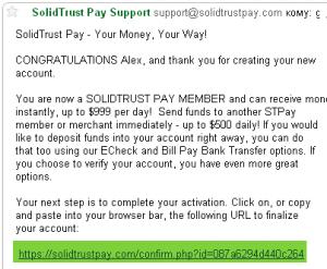 Solidtrustpay активация аккаунта