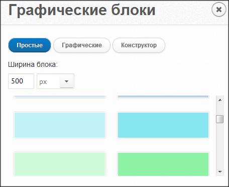 Программу создания продающей страницы