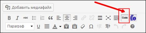 Плагин Wp-syntax — как вывести HTML, PHP и другой код в статье wordpress?