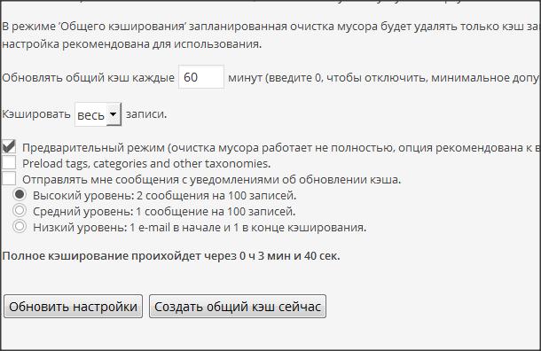 Snap 2014-08-03 at 08.46.05