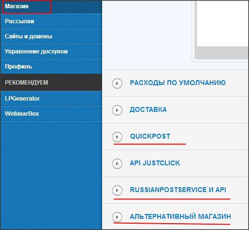 доставка дисков на justclick ru