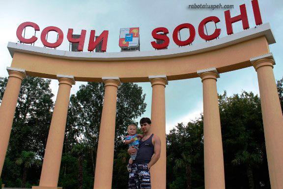 aleksandr-borisov-sochi