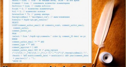Как вставить html код в статью вордпресс без плагина