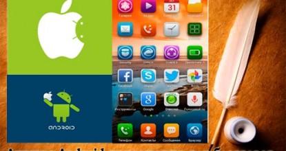 20 лучших Android приложений для блоггеров