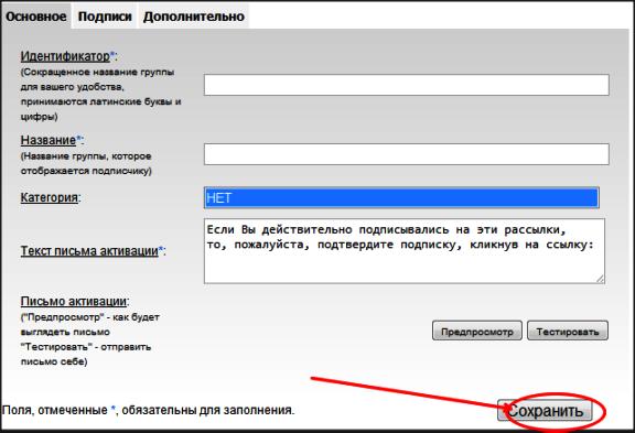 justclick-ru-novaya-forma