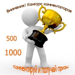konkurs-kommentatorov-rabotaiuspeh.com