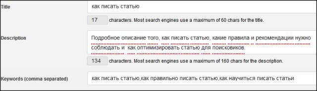 описание тегов title-keywords
