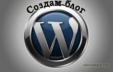 reklama-sozdam-blog