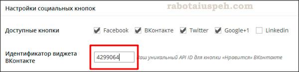 vkontakte-3