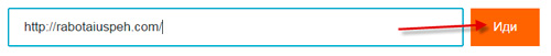анализ-сайта-на-разрешения-экрана