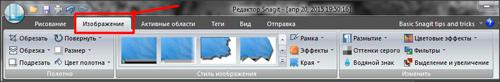 раздел-меню-изображения