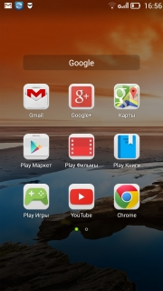 gmail-android-app