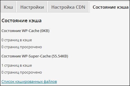 Snap 2014-08-03 at 08.54.11