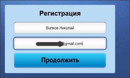 desk-ru-registrazija