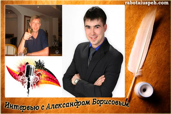 aleksandr-borisov