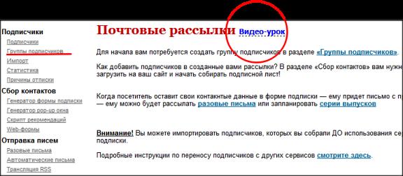 justclick-ru-rassylka