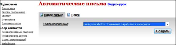 justclick-ru-novoe-pismo