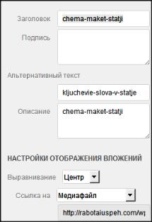 """title и """"альтернативный текст"""" alt."""