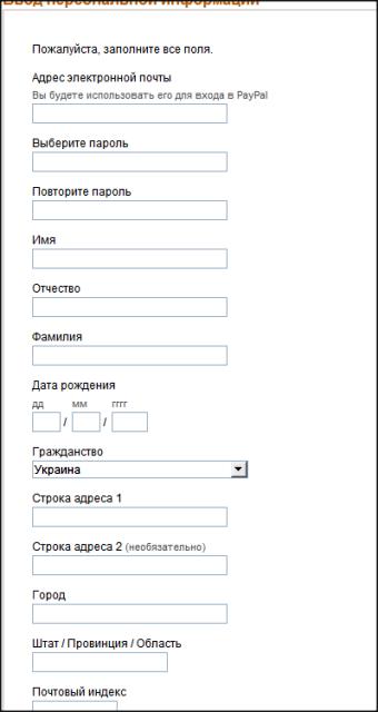 registrazia-na-russkom