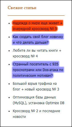 vebvizor-ot-yandeks-metrika-ssylki-113