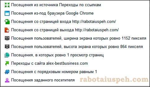vebvizor-pohozije-poseshenija-118